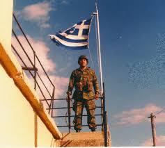 army greek