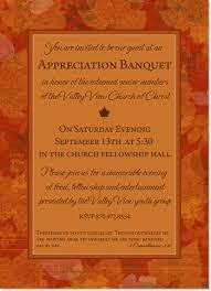 banquet invitations