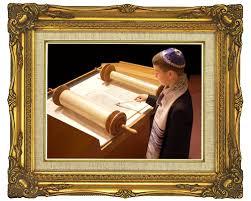 bar mitzvah torah