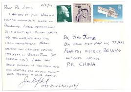 chinese post card