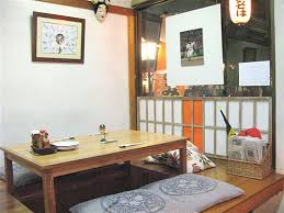 japanese eating table