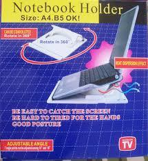 note book holder