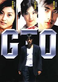 gto movie