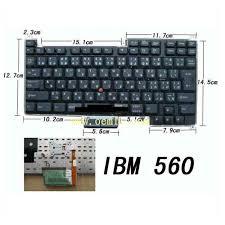 ibm thinkpad 560z