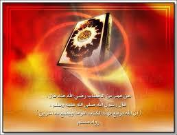 صور اسلامية Islamic9-sooar_org
