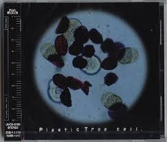 plastic tree cell