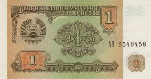 1 rubles