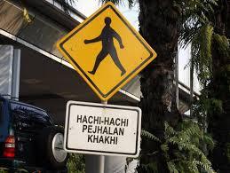 rambu rambu lalu lintas dalam bahasa inggris