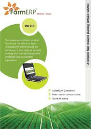 software product brochure