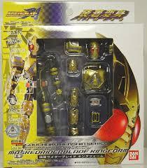 kamen rider blade toys