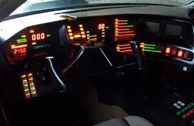 kitt dashboard
