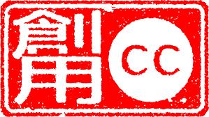 cc picture