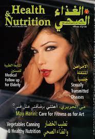 magazine arabic