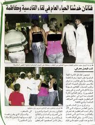 girls in kuwait