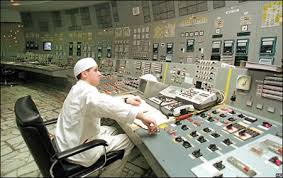 nuclear power plants security