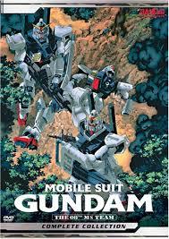 gundam 08th ms