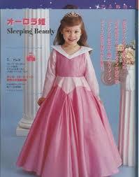 disfraces de princesa