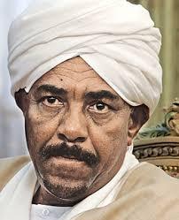 al sudan
