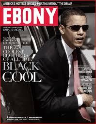 barack obama ebony