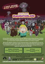 imaginationland dvd