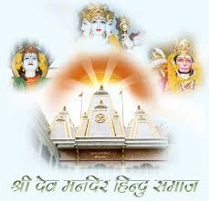 hindu spiritual