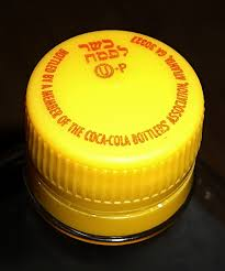 Kosher - Bottle Caps