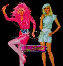 1986 clothes