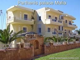 parthenis palace malia