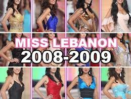 miss lebanon 2008 pictures