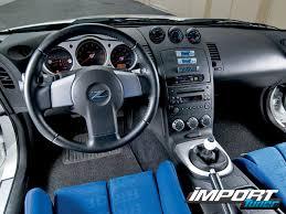 nissan 350z interior pictures