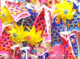 japanese childrens day