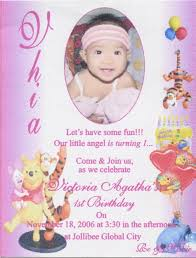invitation for christening