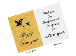 islamic new year greeting cards
