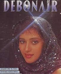 debonair magazine