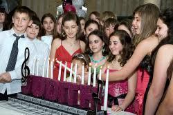 bat mitzvah celebration