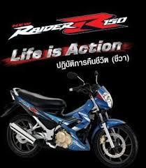 new suzuki raider