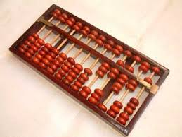 abacus chinese