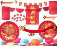 decoration chinoise