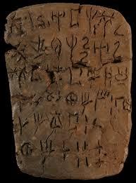 minoan linear a