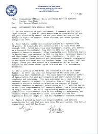 letter of retirement