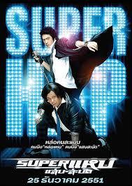 new thai movies