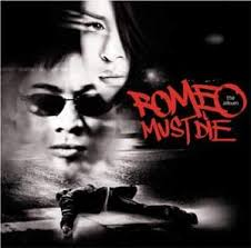 Soundtracks - Romeo Must Die