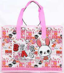 cute bags for school