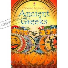 pictures of greeks