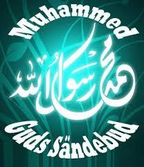 سؤال مهم جداً محمد رسول الله.jpg