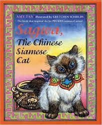 sagwa the siamese cat