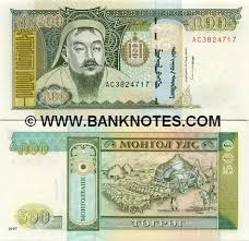 mongolia money