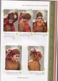 modern hijab styles