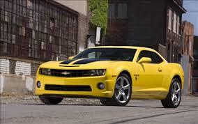 special edition car