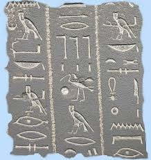 egyptians writings